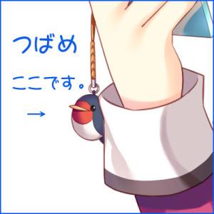 blog1101_4